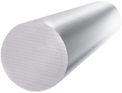 7075 Aluminum Round Bar Request A Quote