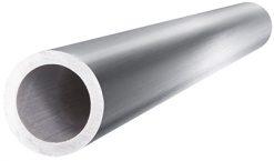 6061-Aluminum-Tube